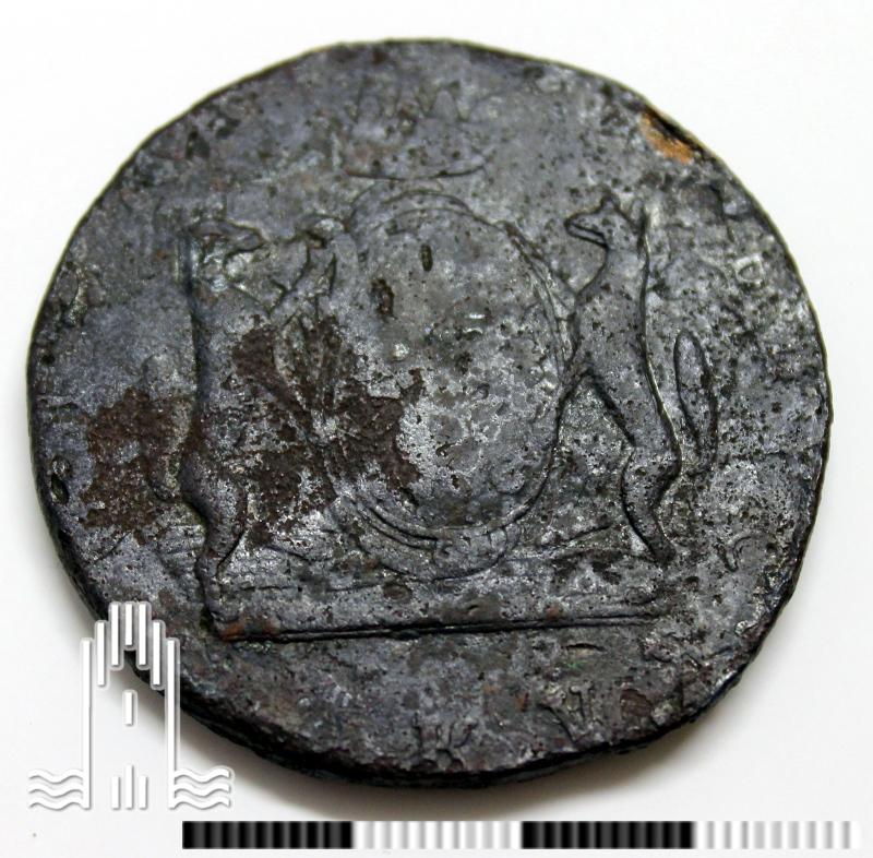 Sibirische Münze